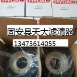 供应用于过滤的液压站滤芯1284461