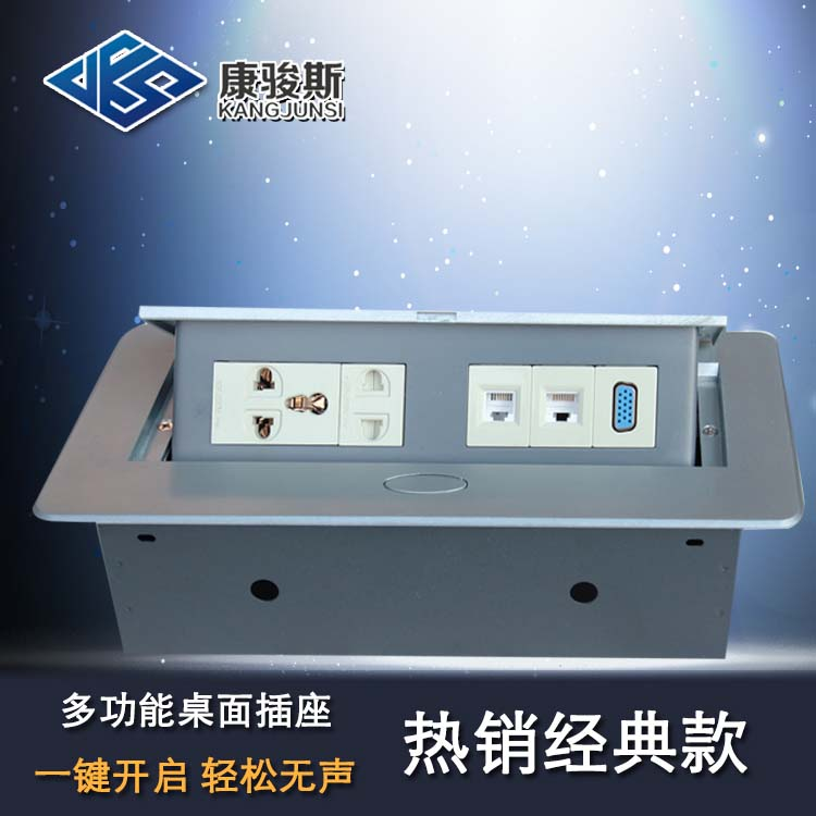 供应隐藏式桌面插座 弹起式插座 多媒体桌面插座