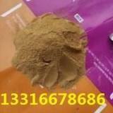 供应惠州泥粉、河源泥粉、云浮泥粉
