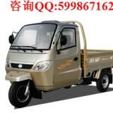 供应福田五星之光650ZH(B三轮摩托车 配置