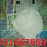 供应湛江白泥粉、清远白泥粉、河源白泥粉