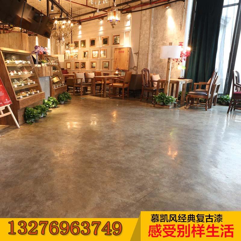 装修 水泥地面的地坪漆水泥地复古漆做旧地板漆油漆
