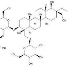 供应实验室直销凤仙萜四醇苷G