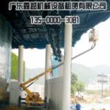 广州专业正规高空作业车出租,广州专业正规高空作业车出租价格