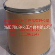 硬脂酰乳酸钙
