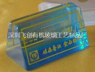 供应亚克力酒水餐牌深圳厂家   家居装饰用品厂家 家居用品厂家