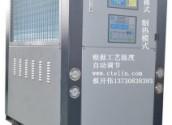 供应冷热水一体机组、恒温机组、成都冷热水一体机组,绵阳冷热水一体机组,四川冷热水一体机组,重庆冷热水一体机组