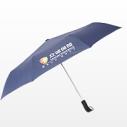 成都弯柄直骨伞厂家制造成都透明伞图片