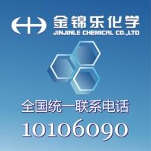 供应用于化工的氢氧化钡