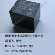 宏发继电器JQC-3FF/024-1ZS,原装新图片