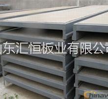 供应用于建筑建材的山东钢骨架轻型板
