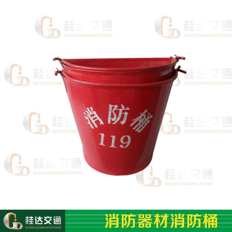 消防专用桶 消防黄沙桶 消防桶 消防器材 扑火工具 加油站专用桶