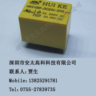 宏发继电器JQC-3FF/012-1ZS,原装新图片