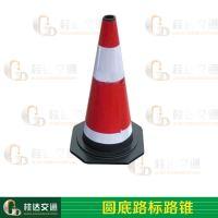 桂达橡胶路锥 警示锥反光锥雪糕筒桶三角锥路障设施