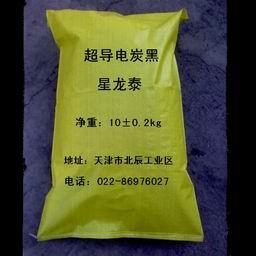 屏蔽材料用导电炭黑图片/屏蔽材料用导电炭黑样板图 (4)