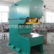 惠州1000t单柱油压机图片