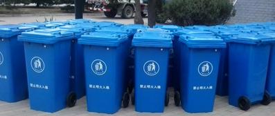 供应塑料垃圾桶批发
