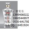 山东彩色酒瓶-郓城白酒瓶-玻璃酒瓶图片