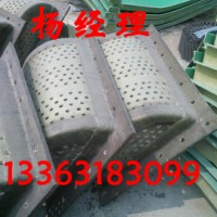 供应用于发电厂的河南玻璃钢脱硫滤网供货商