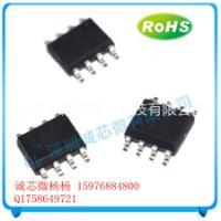 PL8322 3.4A显示电流电压车充方案