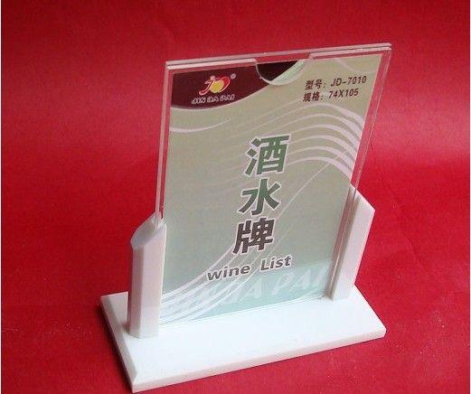 供应深圳有机玻璃酒水餐牌厂家   亚克力装饰用品  有机玻璃装饰用品