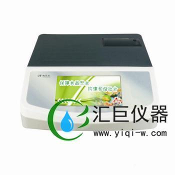 供应四川24通道农药残留检测仪HHX-SJ24NC