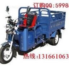 供应全新原装大江福康三轮摩托车 价格