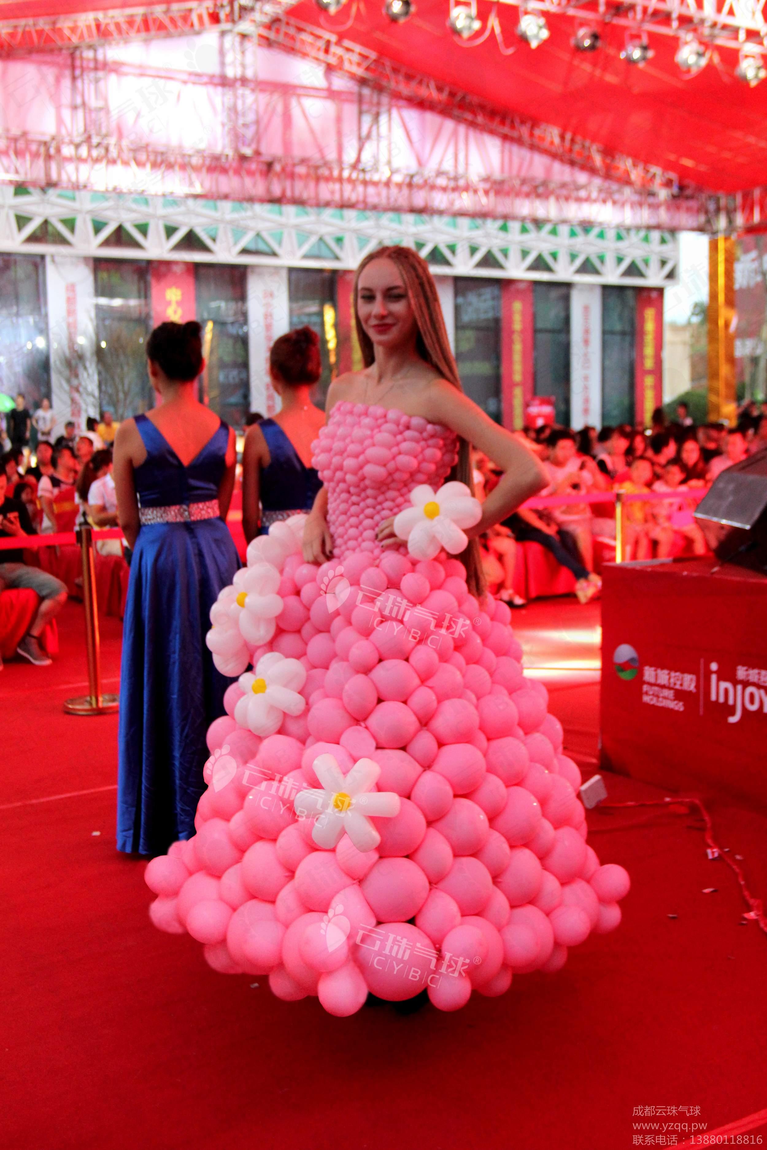 供应气球服装/气球时装秀/气球造型