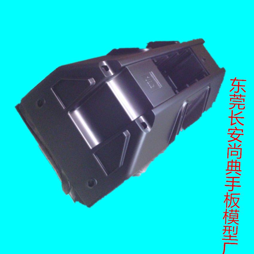 东莞CNC尚典塑胶手板模型高精度来图打样定制厂家SLA快速成形加工定制 东莞CNC尚典塑胶手板