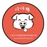 北京游戏鼠标垫厂家