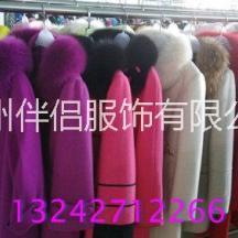 供应琢盈羊绒大衣-泸州品牌女装批发