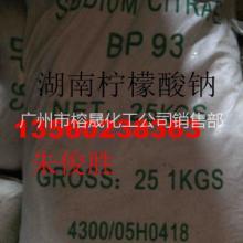 广东供应柠檬酸钾厂家价格直销