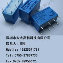 供应用于OA设备|家用设备|通信设备的RY12WF-K富士通继电器G6K-2G-Y-DC5
