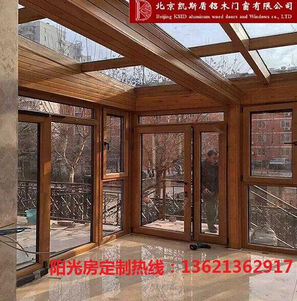 断桥铝阳光房钢结构阳光房夹胶玻璃价格