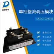 淄博正高晶闸管模块电气供应单相晶闸管用于电源控制的单相整流调压模块MKDC100