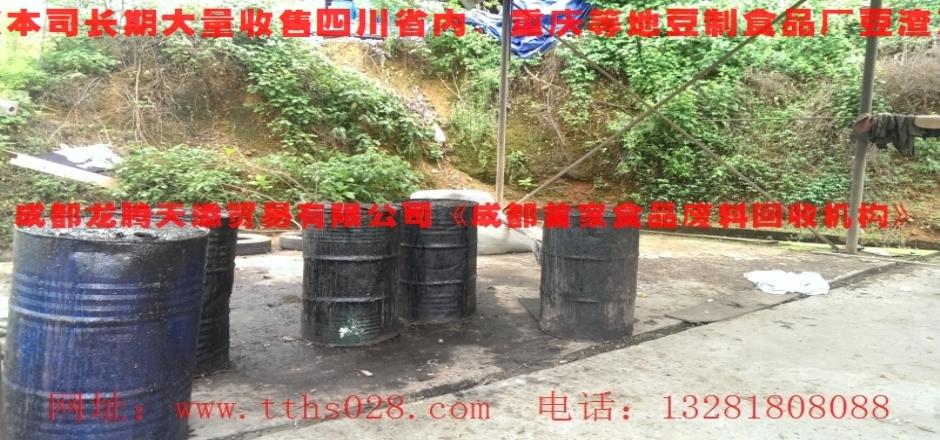 甘孜藏族白玉县出售豆渣
