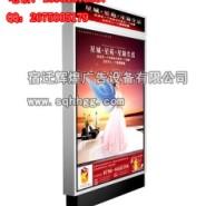 宿迁大易厂家直销LED屏路名牌广告图片