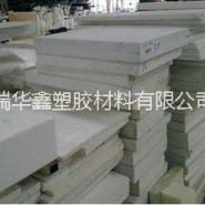 南京PET板 乳白色PET棒 聚酯棒 耐图片