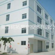 138工业区标准厂房1-4F 2400㎡可分图片