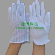 供应防静电防滑手套防静电点塑手套