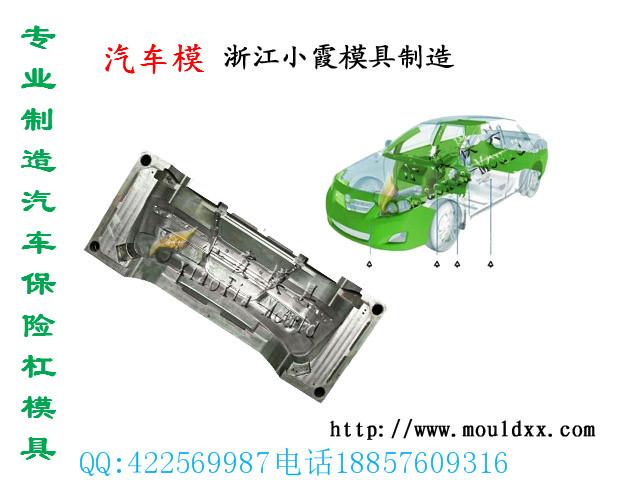 zx7-200f电焊机电路图台州世通