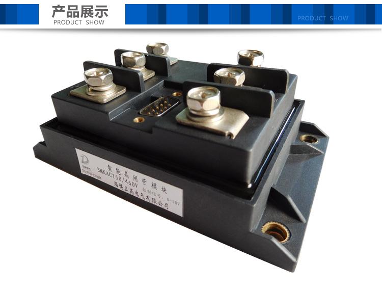 供应用于电源控制的三相交流调压模块3mkac150