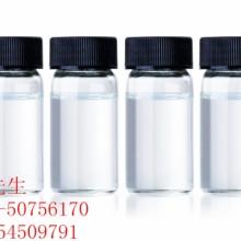 供应用于杀虫剂的吡虫啉(杀螨剂)