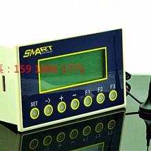 供应S-093A路灯控制器无线路灯监控中心-智能路灯输出控制终端器图片