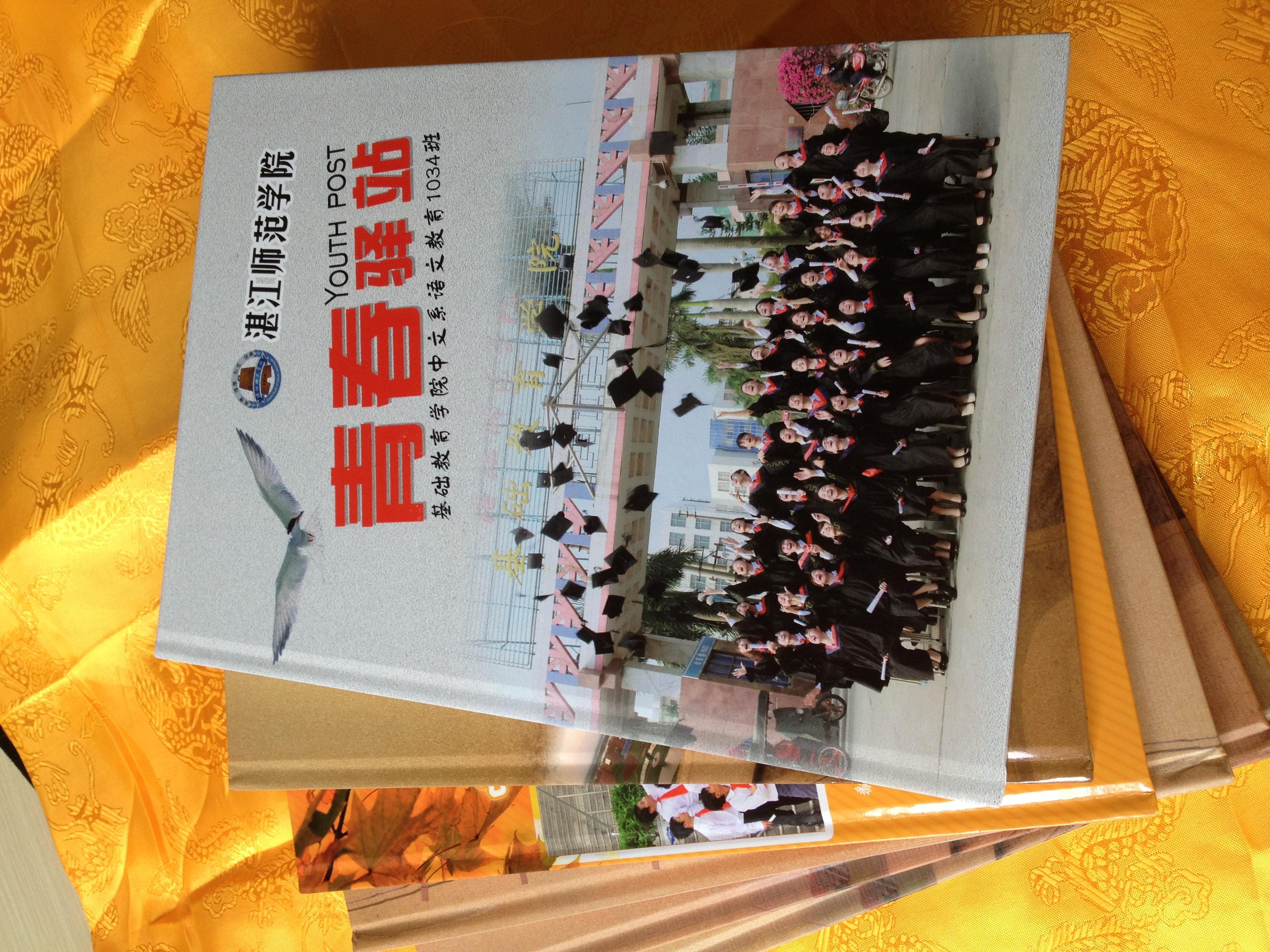 供应用于广州白云区大学毕业照的毕业相册印制/个性化相册印制/DIY相册印制