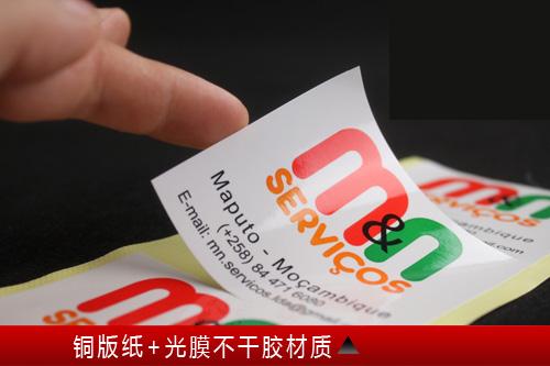 供应用于图文打印|各种不干胶|精装个性相册的广西梧州铜板透明哑银不干胶印制