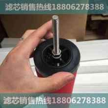 【ARS-1400RA滤芯】杭州科林精密滤芯C-100E