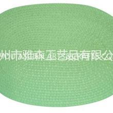 供应餐垫 PP环保餐垫 编结餐垫 防烫 YS-PP2015OV