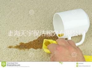 上海地毯清洗  羊毛毯清洗公司图片