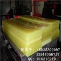 供应塑胶PU板,聚氨酯板,优力胶板,PU聚氨酯方板棒材 PU板牛筋板 优力胶板 弹力胶板 减震板 刀模垫板